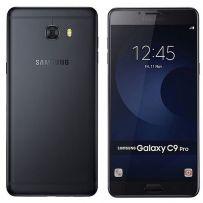 List Harga Hp Samsung Terlengkap Dan Terbaru 2018