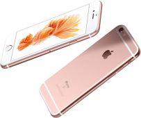 APPLE IPHONE 6S 128GB - ROSEGOLD