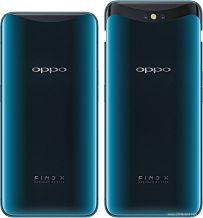 OPPO FIND X - 8GB/256GB