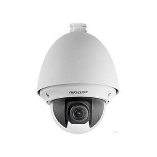 CCTV Outdoor DS-2DE4220WAE