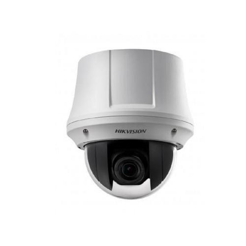 CCTV Indoor DS-2DE4220WAE3