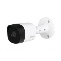 HAC-B2A51 5MP HDCVI IR Bullet Camera
